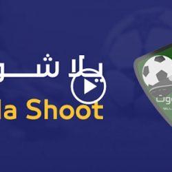 Yalla Shoot Apk